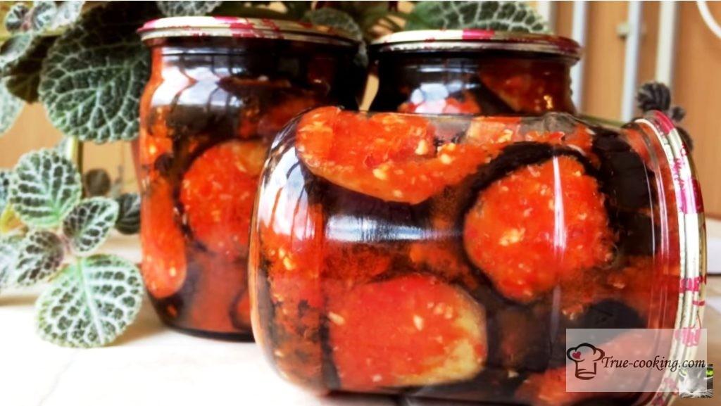 Баклажаны на зиму рецепт