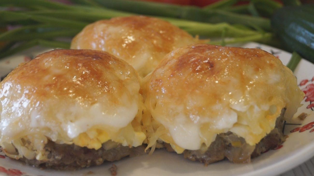 Мясные «стожки» с сыром.